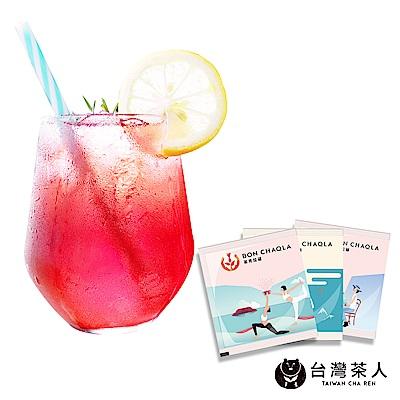 台灣茶人 洛神荷葉纖盈茶三角茶包隨身包1入