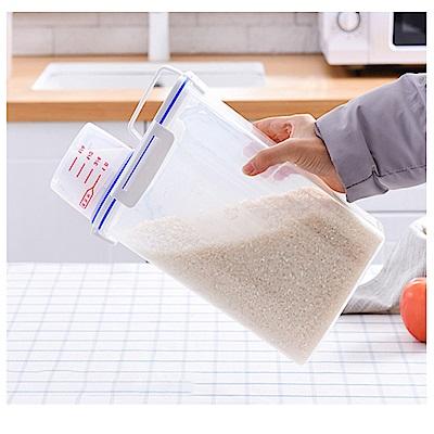 [aiken]新一代4扣式日式密封雜糧米桶 (大號3L)