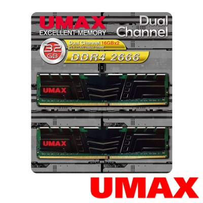 UMAX DDR4 2666 32GB(16Gx2) 含散熱片 1024X8 桌上型記憶體