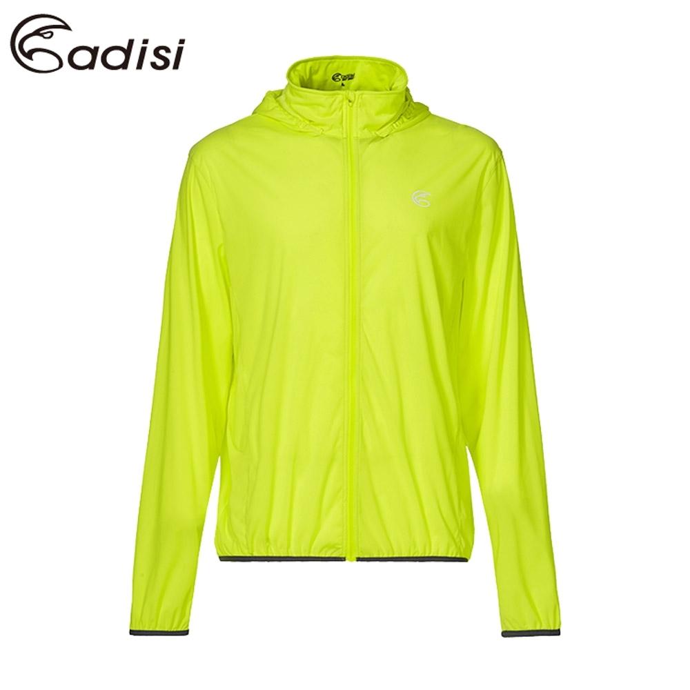 ADISI 20D彈性超撥水高透氣自行車外套AJ1722067 螢光黃