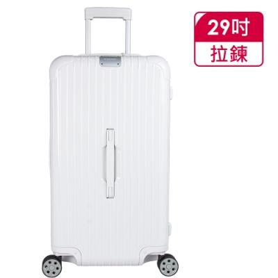 RIMOWA Essential trunk 29吋中型運動款行李箱(亮白色)
