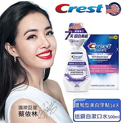 (時時樂限定!買牙貼送漱口水)美國Crest-3DWhite美白牙貼14天份(溫和型)