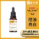 Dr.Hsieh Lab.Smart 20%維生素B3菸鹼醯胺精華30ml-Classic(無盒) product thumbnail 1