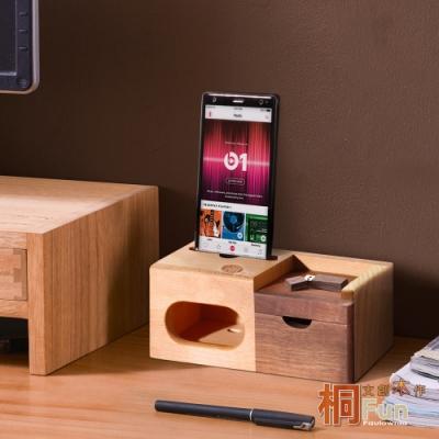 桐趣-文創木作單抽手機音箱