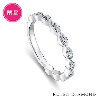RUIEN DIAMOND 輕珠寶系列12分 18K白金 鑽石線戒