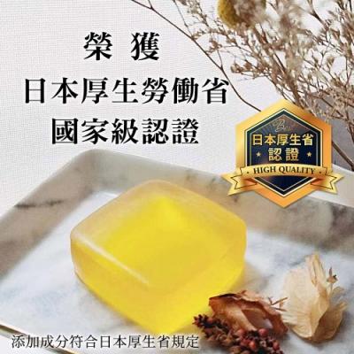 【日本天然物研究所】胎盤素精華洗面皂100g 美白手工皂