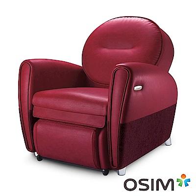 OSIM 8變小天后