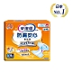 來復易 防漏安心紙尿褲(M)(16片/包)-成人紙尿褲 product thumbnail 2