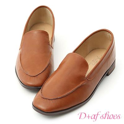 D+AF 優質嚴選.簡約小方頭平底樂福鞋*棕