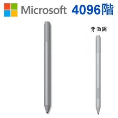 (4096階) Microsoft 微軟 原廠 Surface Pen 型號:1776 (白金色塑殼裝) 手寫筆 Studio/Laptop/Book/Pro 3 4 5 6 7/Surface Go