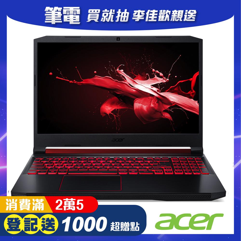Acer AN515-54-770E 15吋筆電(i7-9750H/512G/GTX1650