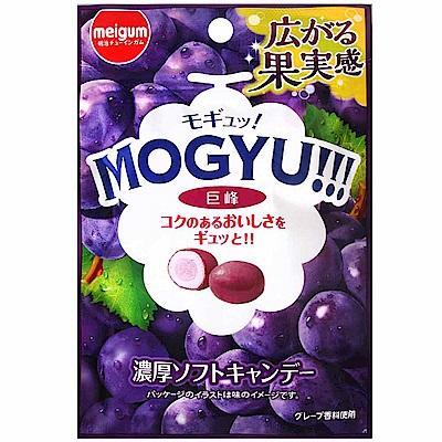 明治  MOGYU葡萄軟糖(35g)