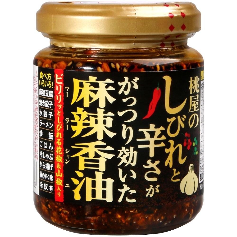 (活動)桃屋 香味辣油(黃金椒麻)(105g)