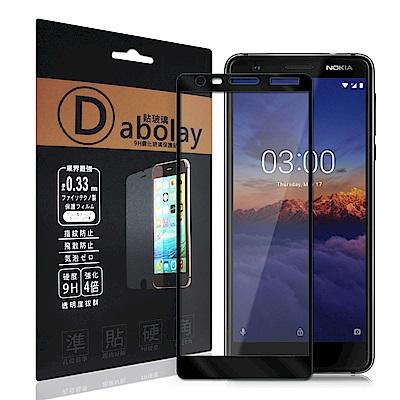全膠貼合 Nokia 3.1 滿版疏水疏油9H鋼化頂級玻璃膜(黑)