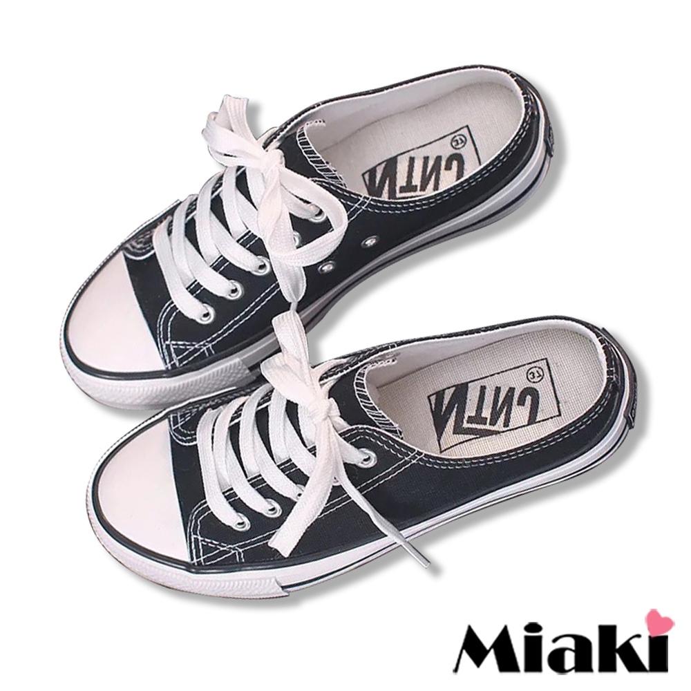 Miaki-穆勒鞋首爾時尚經典帆布鞋-黑
