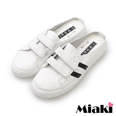 Miaki- 穆勒鞋.小資女必備休閒平底包鞋-黑