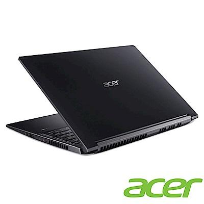 Acer A715-74G-52MV 15吋電競筆電(i5-9300H/GTX 1050/4G/1TB/Aspire 7/黑)