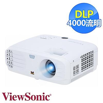 ViewSonic PG705HD 1080p DLP 投影機(4000流明)