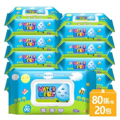 水滴貝貝 純水柔濕巾80抽(附蓋) 任選2箱