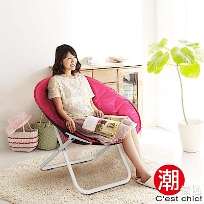 Cest Chic-遇見小王子(專利)折疊星球椅-櫻花紅