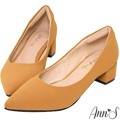 Ann'S加上優雅-素面沙發後跟低跟尖頭鞋-黃