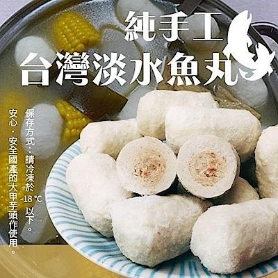 海陸管家-陳家可口淡水魚丸 x3包(每包300g±10%/盒/11-13顆)