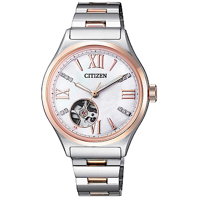 CITIZEN星辰 Hebe廣告晶鑽時尚機械手錶-PC1009-51D-珍珠貝34mm