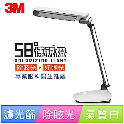 3M 58度博視燈桌燈-氣質白(DL6000) 抗眩光 防眩光 省電 開學