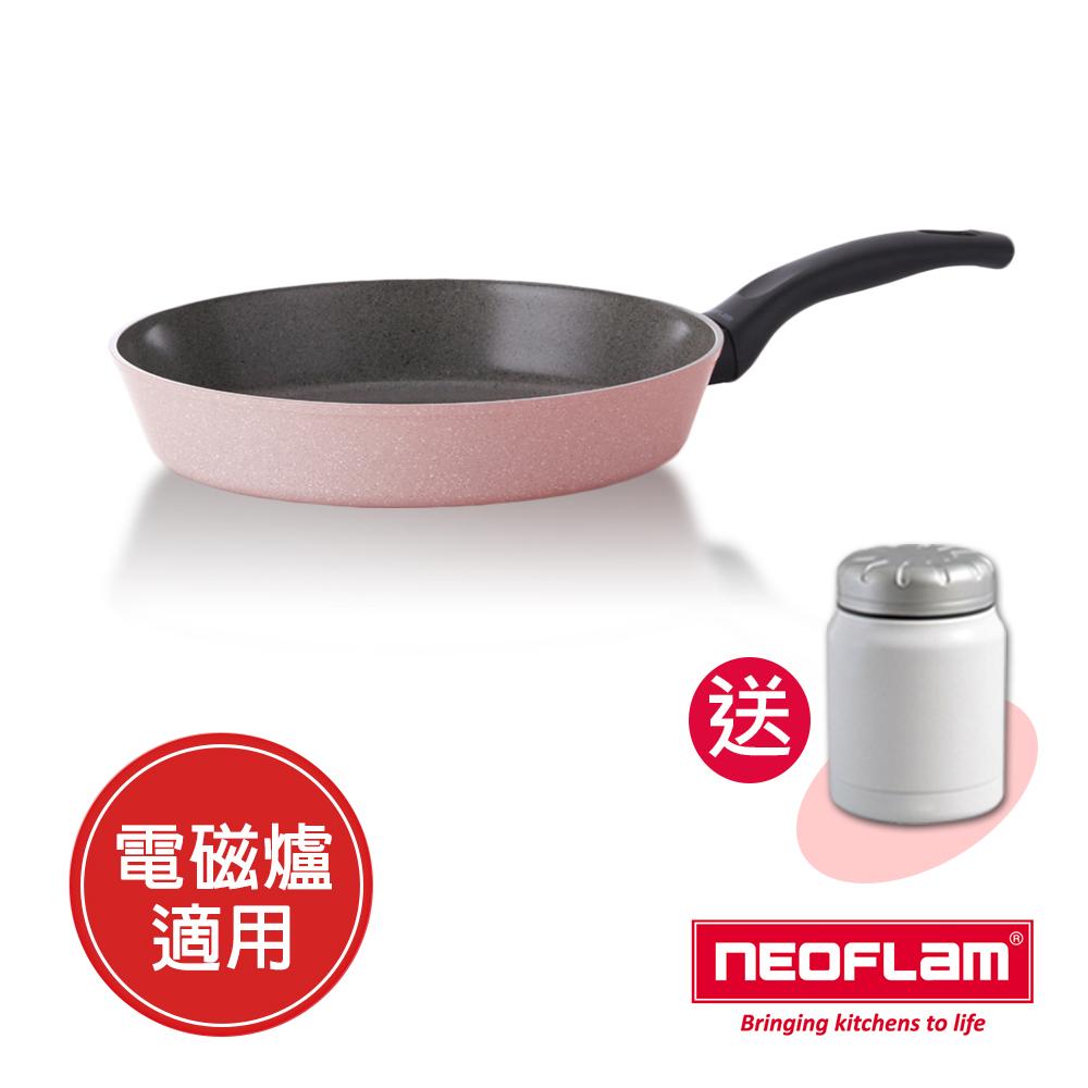 韓國 NEOFLAM Reverse 彩色大理石28cm平底鍋(適用電磁爐)