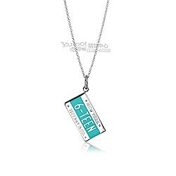 Tiffany&Co. 致青春 16 粉藍琺瑯方牌 925純銀項鍊