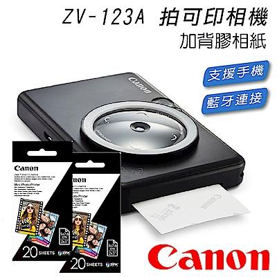 CANON iNSPiC ZV-123A 拍可印相機 支援手機 藍牙連接 (公司貨)
