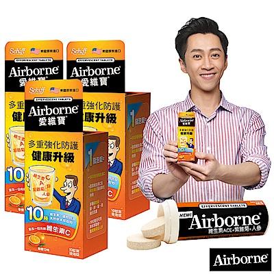 Schiff-Airborne綜合維生素ACE紫錐菊人蔘發泡錠(香橙口味)10錠3瓶
