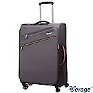Verage ~維麗杰 24吋三代極致超輕量行李箱 (灰)