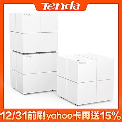 Tenda nova MW6 Mesh 無線網狀路由器 (WiFi魔方)