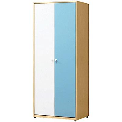 文創集 波利爾亮彩雙色2.5尺二門雙吊衣櫃/收納櫃-76x56.5x184.5cm免組