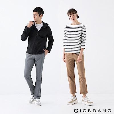 【時時樂】GIORDANO 內抽繩鬆緊腰頭休閒褲(男女款任選)