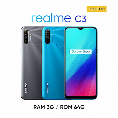 (時時樂)realme C3 (3G/64G)6.5吋大電量遊戲怪獸