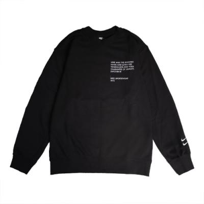 Nike T恤 NSW Swoosh Top 男款 舒適 潮流 簡約 外出 上學 穿搭推薦 黑 白 CU4035010