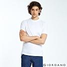 GIORDANO 男裝百搭素色圓領T恤-01 標誌白