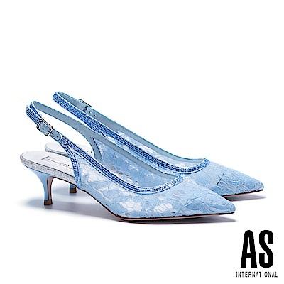高跟鞋 AS 浪漫蕾絲網布繫帶造型尖頭高跟鞋-藍