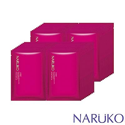 NARUKO牛爾 森玫瑰水立方保濕面膜EX 40片