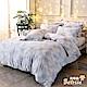 Betrise蔓晴 加大-環保印染抗抗菌天絲三件式枕套床包組 product thumbnail 1