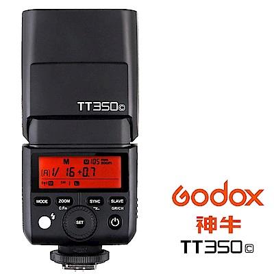GODOX 神牛 TT350 TTL 小型機頂閃光燈 (公司貨)