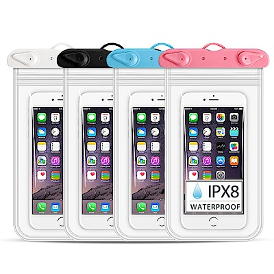 DataStone 手機防水袋/可觸控(四邊雙層加強型)通用6.2吋以下手機