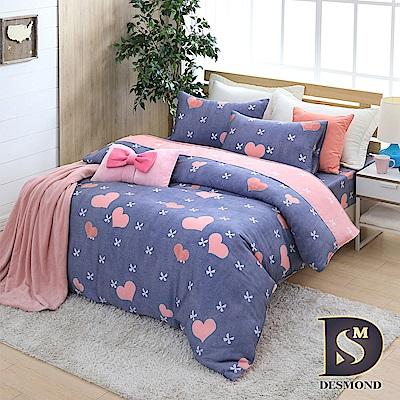 岱思夢 雙人 100%天絲兩用被床包組 心恬