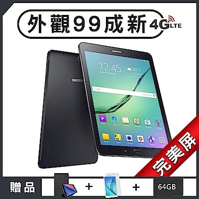 【福利品】SAMSUNG Galaxy Tab S2 完美屏99成新4G版平板電腦