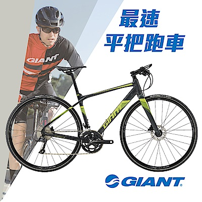 GIANT FASTROAD SL 2