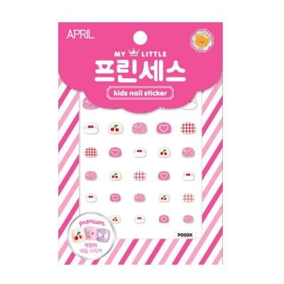 韓國 APRIL 兒童安全時尚指甲貼(愛心櫻桃)