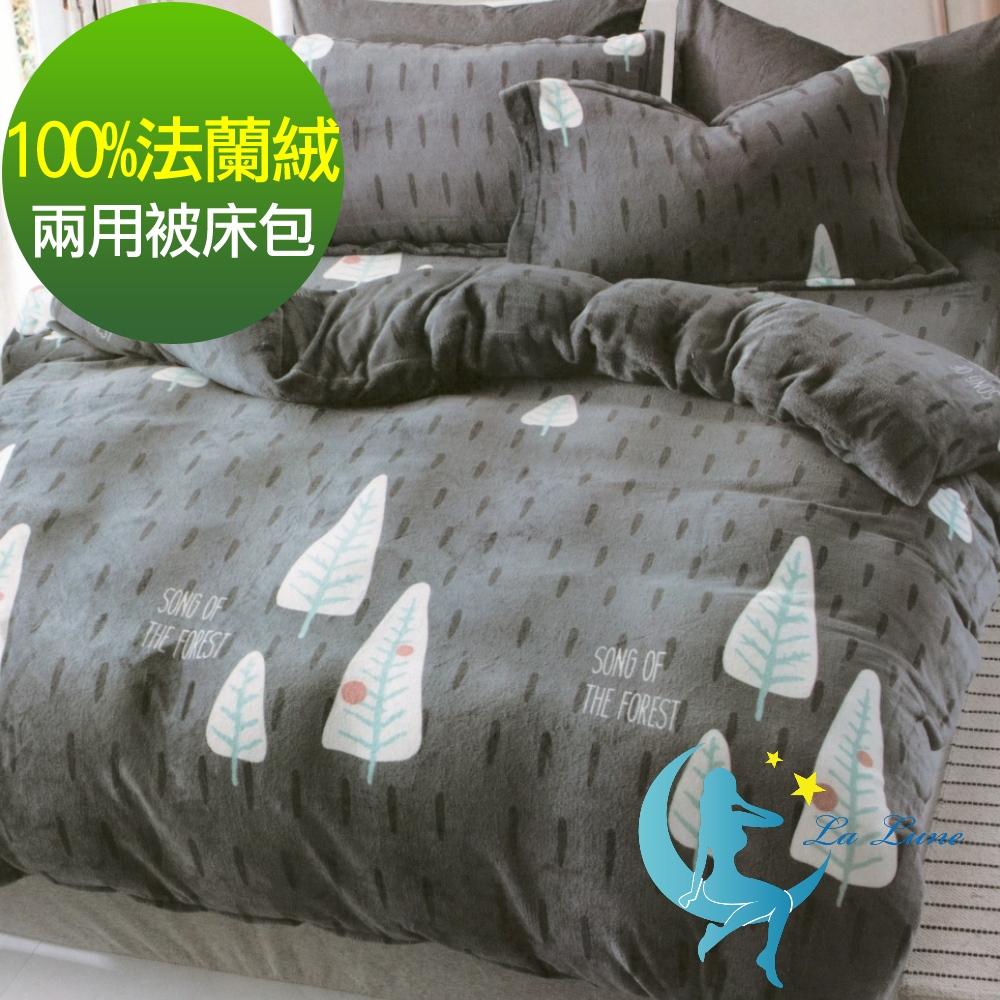 La lune 法蘭絨溫暖好眠雙人加大床包兩用被套組 雪森之境