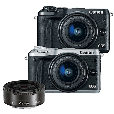 CANON EOS M6+15-45mm+EF-M 22mm 雙鏡組*(中文平輸)